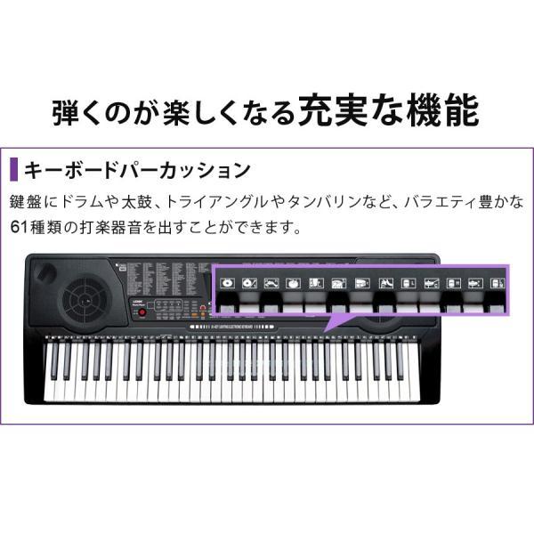 電子キーボード 61鍵盤 電子ピアノ 初心者 PlayTouchFlash61 発光キー 光る鍵盤 キーボード ピアノ 入門用としても Sunruck サンルック SR-DP04|tsuhan-com|11