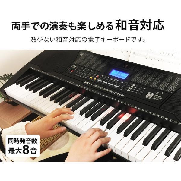 電子キーボード 61鍵盤 電子ピアノ 初心者 PlayTouchFlash61 発光キー 光る鍵盤 キーボード ピアノ 入門用としても Sunruck サンルック SR-DP04|tsuhan-com|13