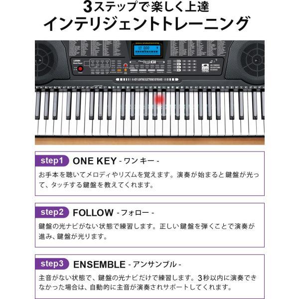 電子キーボード 61鍵盤 電子ピアノ 初心者 PlayTouchFlash61 発光キー 光る鍵盤 キーボード ピアノ 入門用としても Sunruck サンルック SR-DP04|tsuhan-com|15