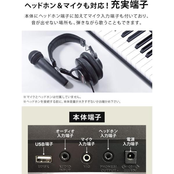 電子キーボード 61鍵盤 電子ピアノ 初心者 PlayTouchFlash61 発光キー 光る鍵盤 キーボード ピアノ 入門用としても Sunruck サンルック SR-DP04|tsuhan-com|16