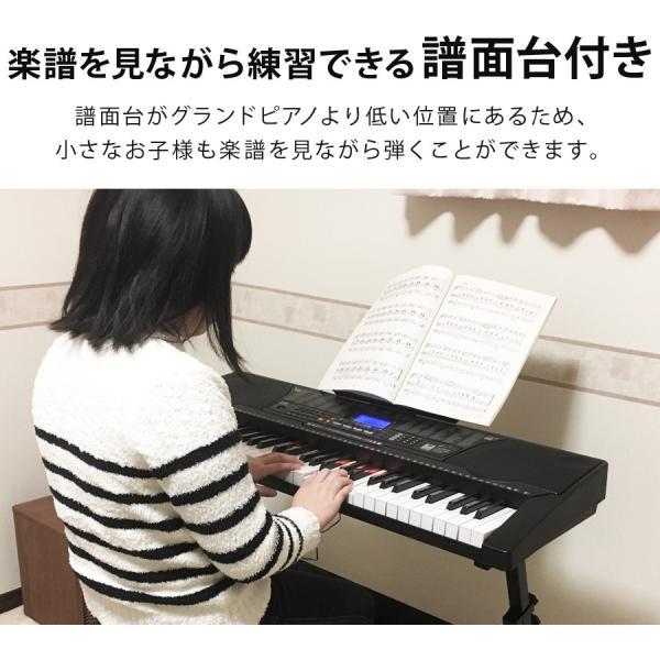 電子キーボード 61鍵盤 電子ピアノ 初心者 PlayTouchFlash61 発光キー 光る鍵盤 キーボード ピアノ 入門用としても Sunruck サンルック SR-DP04|tsuhan-com|18