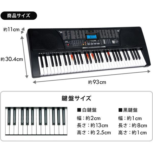 電子キーボード 61鍵盤 電子ピアノ 初心者 PlayTouchFlash61 発光キー 光る鍵盤 キーボード ピアノ 入門用としても Sunruck サンルック SR-DP04|tsuhan-com|20