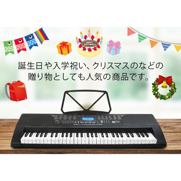 電子キーボード 61鍵盤 電子ピアノ 初心者 PlayTouchFlash61 発光キー 光る鍵盤 キーボード ピアノ 入門用としても Sunruck サンルック SR-DP04|tsuhan-com|05