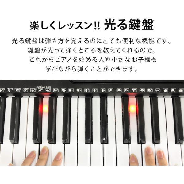 電子キーボード 61鍵盤 電子ピアノ 初心者 PlayTouchFlash61 発光キー 光る鍵盤 キーボード ピアノ 入門用としても Sunruck サンルック SR-DP04|tsuhan-com|08