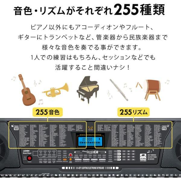電子キーボード 61鍵盤 電子ピアノ 初心者 PlayTouchFlash61 発光キー 光る鍵盤 キーボード ピアノ 入門用としても Sunruck サンルック SR-DP04|tsuhan-com|10