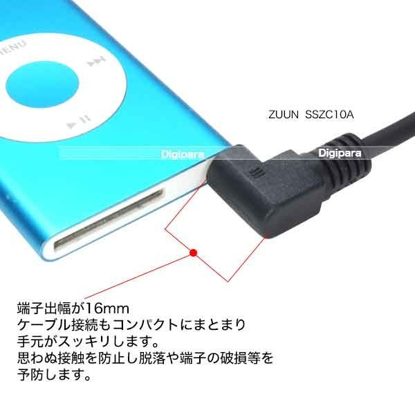 片側直角3極3.5mmケーブル 1m ステレオケーブル 約1m オーディオ パソコン 計測機器 片側直角端子 ZUUN SSZC10A デジパラ Z00662