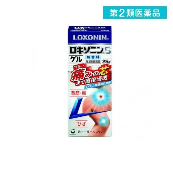 ロキソニンSゲル25g腰痛関節痛肩こり痛塗り薬第2類医薬品
