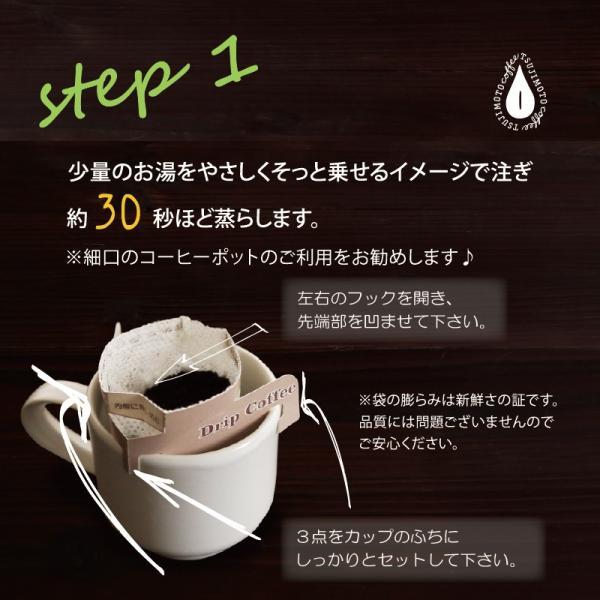 グルメドリップバッグ コーヒー 珈琲 キリマンジャロ -タンザニアAA-100杯分 送料無料|tsujimotocoffee|06