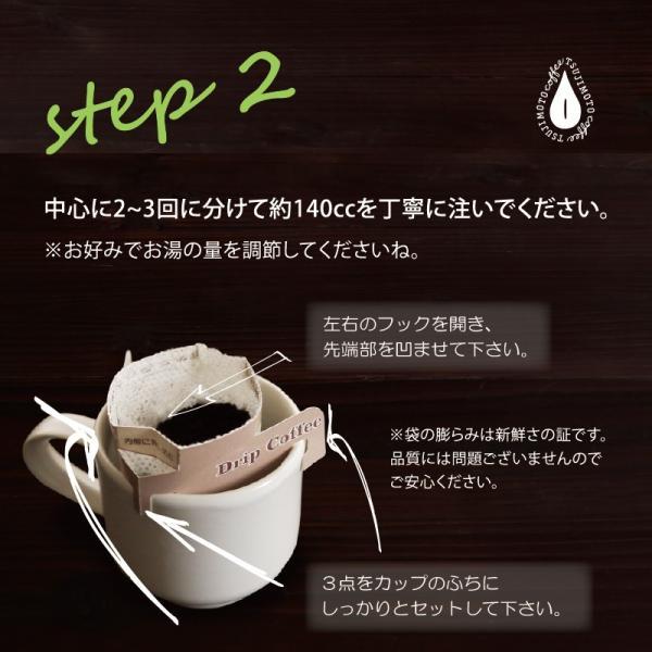 グルメドリップバッグ コーヒー 珈琲 キリマンジャロ -タンザニアAA-100杯分 送料無料|tsujimotocoffee|07