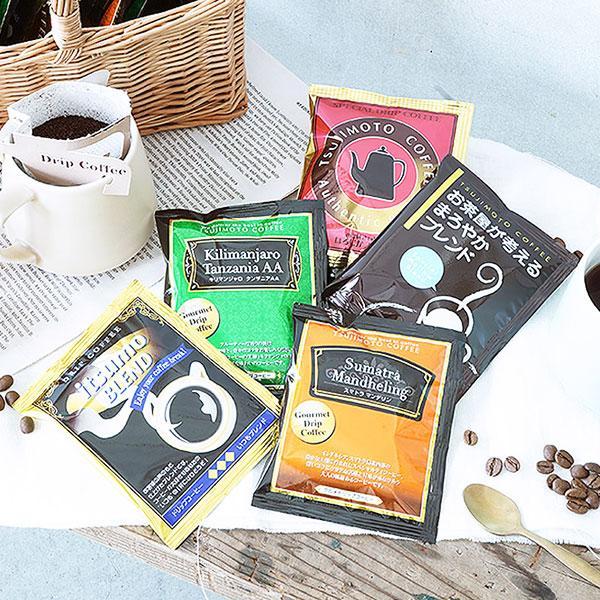 プレゼント コーヒー 珈琲 ドリップバッグ 5種 50杯セット おしゃれ 有料でギフト対応 gift|tsujimotocoffee
