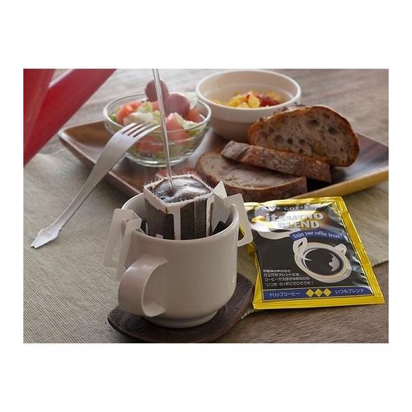 プレゼント コーヒー 珈琲 ドリップバッグ 5種 50杯セット おしゃれ 有料でギフト対応 gift|tsujimotocoffee|08