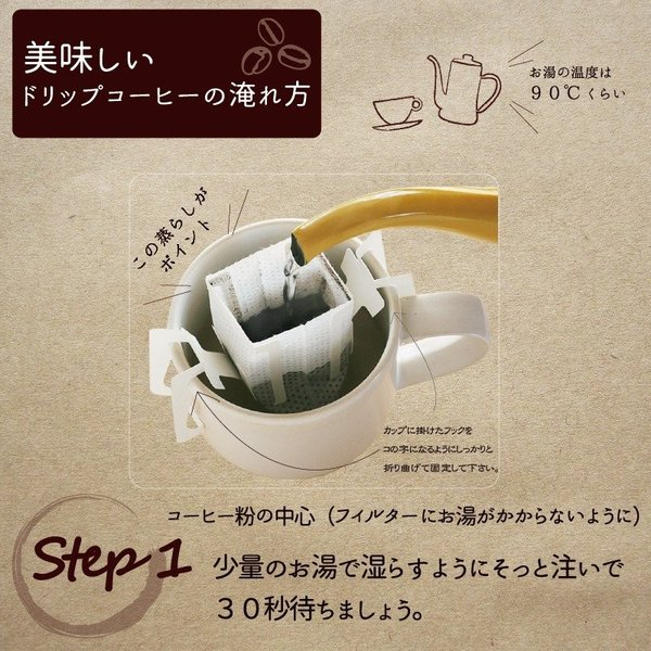 プレゼント コーヒー 珈琲 ドリップバッグ 5種 50杯セット おしゃれ 有料でギフト対応 gift|tsujimotocoffee|09