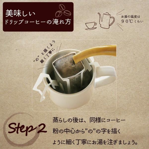 プレゼント コーヒー 珈琲 ドリップバッグ 5種 50杯セット おしゃれ 有料でギフト対応 gift|tsujimotocoffee|10