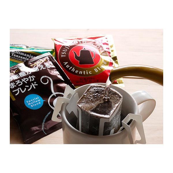 ドリップバッグ コーヒー 珈琲 グルメコーヒーMIXセット50杯分|tsujimotocoffee