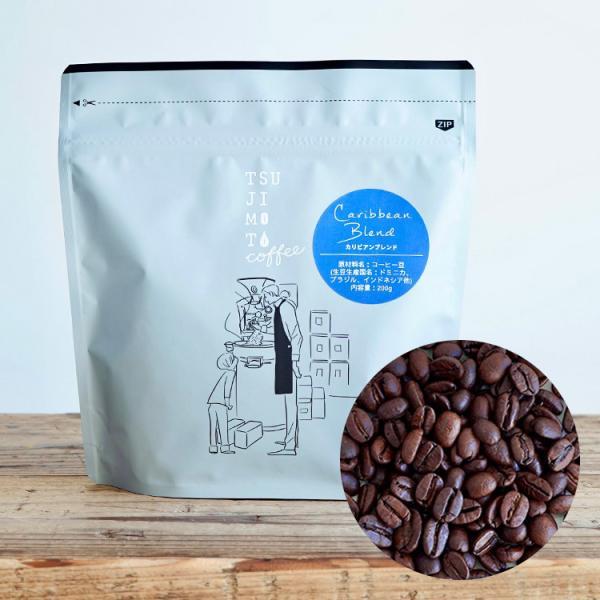 プレミアムアイスブレンド(カリビアンブレンド)2kg(200g×10袋) tsujimotocoffee