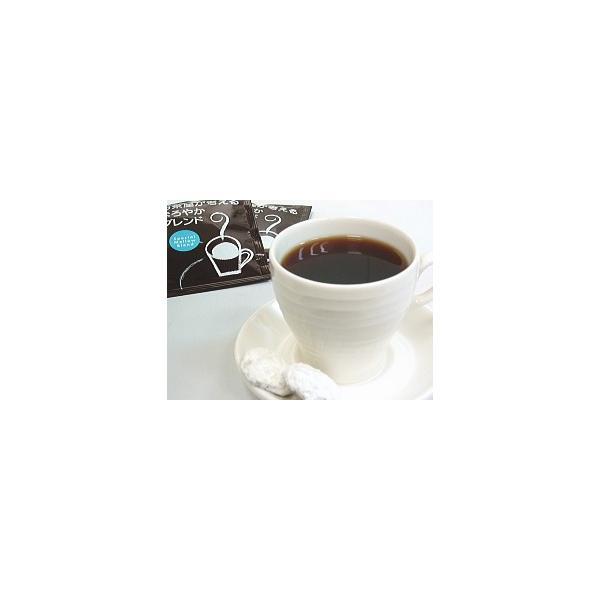 ドリップバッグ コーヒー 珈琲 お茶屋が考えるまろやかブレンド500杯分 珈琲|tsujimotocoffee|02