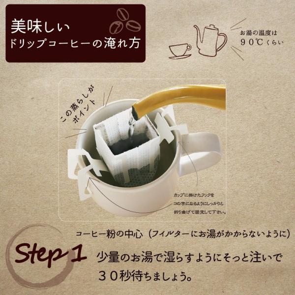 お中元 御中元 コーヒー 珈琲 ドリップバッグ ノンカフェイン カフェインレス デカフェ ギフト gift お徳用 100杯分|tsujimotocoffee|06