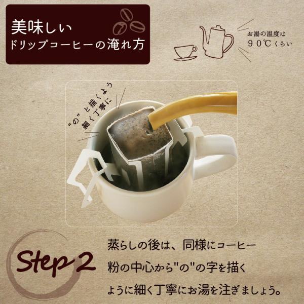 お中元 御中元 コーヒー 珈琲 ドリップバッグ ノンカフェイン カフェインレス デカフェ ギフト gift お徳用 100杯分|tsujimotocoffee|07