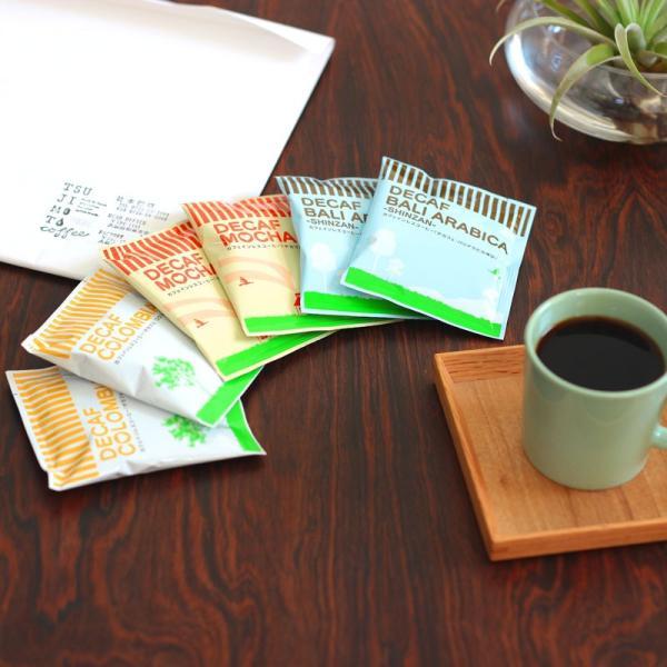 珈琲 コーヒー ドリップバッグ お試し 高級 デカフェ 3種6杯セット カフェインレス tsujimotocoffee