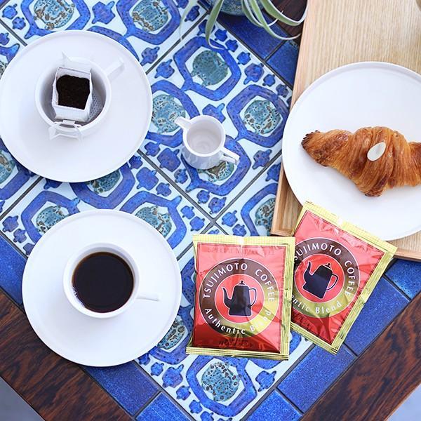 ドリップバッグ コーヒー 珈琲 2種お試し6杯分 ポイント消化 送料無 おためし tsujimotocoffee