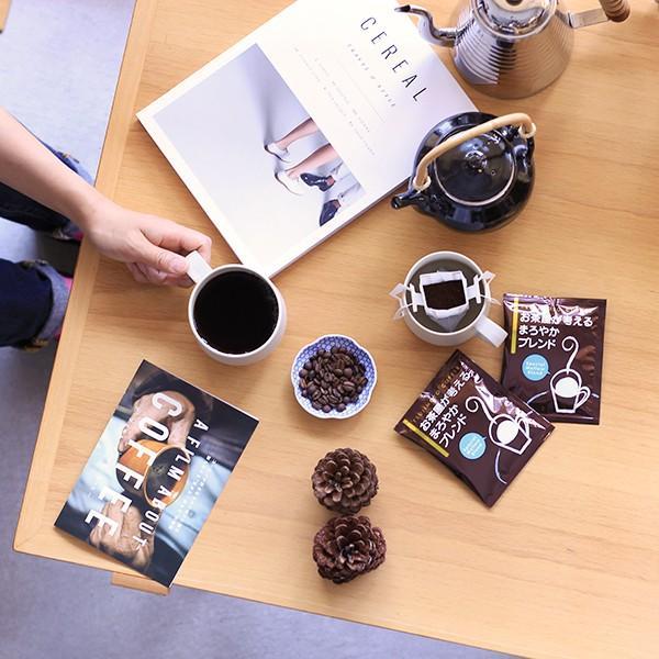 ドリップバッグ コーヒー 珈琲 2種お試し6杯分 ポイント消化 送料無 おためし tsujimotocoffee 03