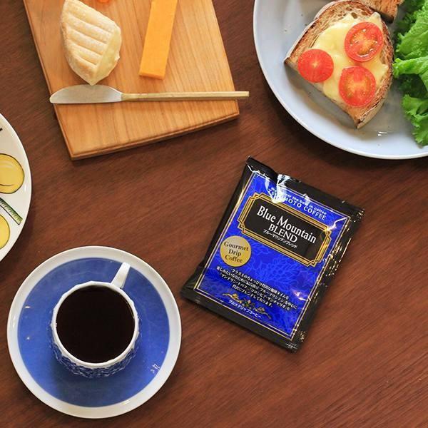 業務用卸価格 グルメドリップバッグ コーヒー 珈琲 ブルーマウンテンブレンド800杯分 tsujimotocoffee 02