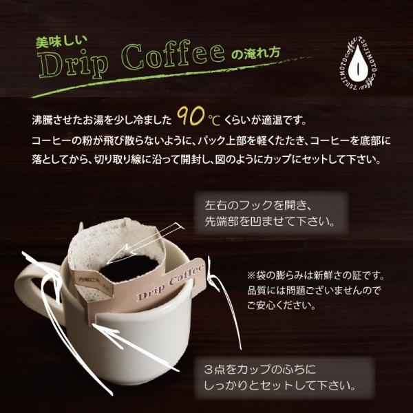 グルメドリップバッグ コーヒー 珈琲 キリマンジャロ -タンザニアAA-800杯分 業務用卸価格 tsujimotocoffee 05