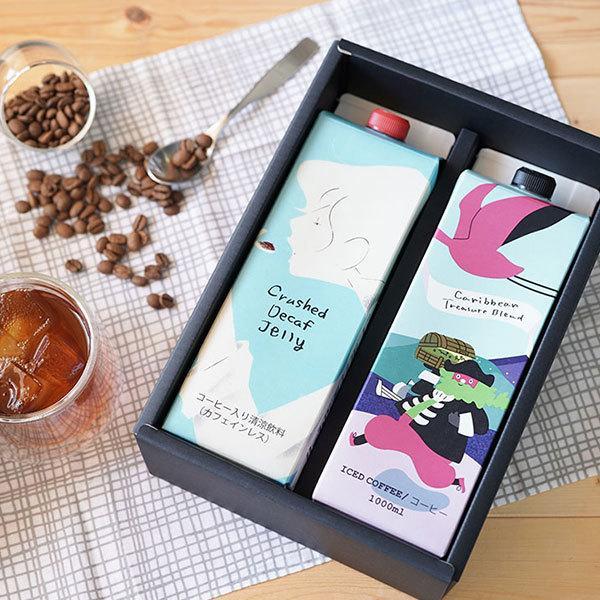 クラッシュド デカフェゼリーとカリビアントレジャーブレンド 2本ギフトセット 特別な珈琲ギフト スペシャルティコーヒー豆使用 送料無料 お礼 内祝 出産祝い