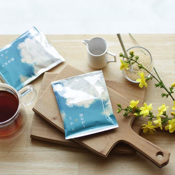 第3弾スペシャルドリップコーヒー 雨あがりのじかん 1杯10g 珈琲 有機栽培コーヒー|tsujimotocoffee|02
