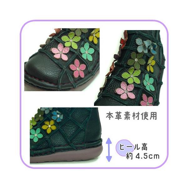 エスタシオン ショートブーツ フラワーモチーフ  靴 送料無料 本革 No.TG145-2