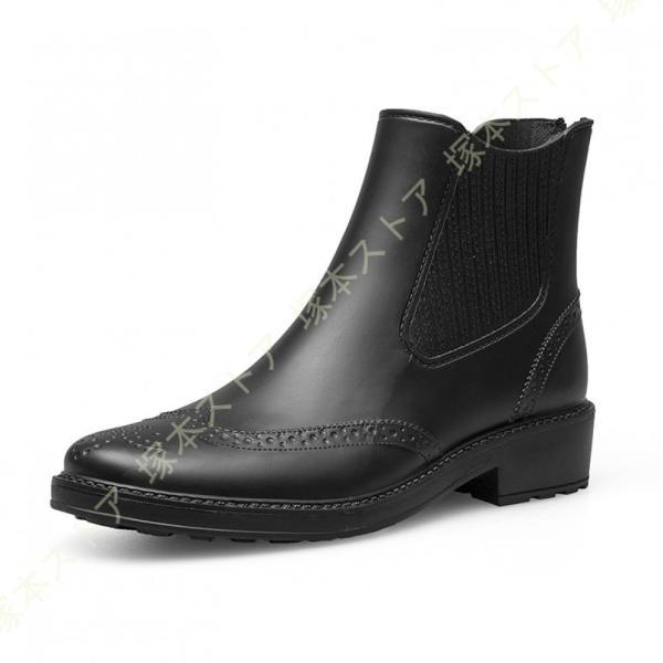 サイドゴアレインブーツメンズレディースレインブーツ厚底軽量サイドゴアブーツ長靴雨靴完全防水雨晴れ兼用滑らないショートおしゃれ防水