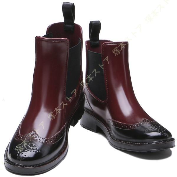 完全防水サイドゴアレインブーツレインシューズレディースメンズ軽量ぺたんこ雨靴長靴防水滑りにくいミドルショートブーツサイドゴアブー