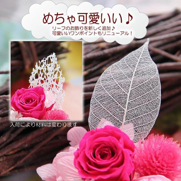 プリザーブドフラワー   送料無料 エンジェル ハート ガラスドーム 誕生日 ガラスケース プレゼント フラワー 花 ギフト|tsukaguchi|05