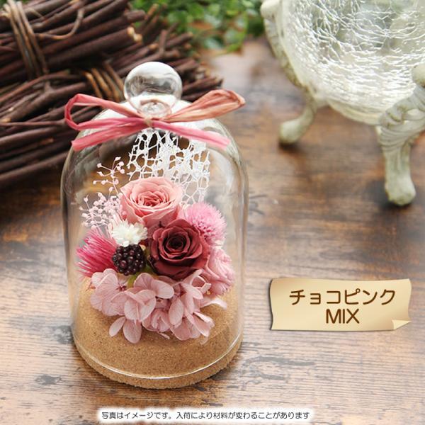 プリザーブドフラワー   送料無料 エンジェル ハート ガラスドーム 誕生日 ガラスケース プレゼント フラワー 花 ギフト|tsukaguchi|07