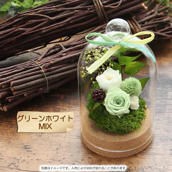 プリザーブドフラワー   送料無料 エンジェル ハート ガラスドーム 誕生日 ガラスケース プレゼント フラワー 花 ギフト|tsukaguchi|09