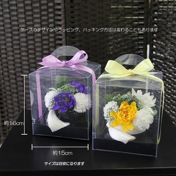 送料無料 ソープフラワー シャボンフラワー ほのかに香る お供え フレグランスフラワー アレンジメント しずか  お彼岸 お悔やみ 供養 花 ギフト|tsukaguchi|11
