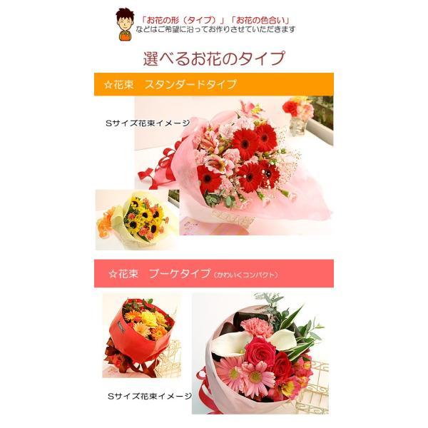 花 ギフト 誕生日 プレゼント フラワーアレンジメント  送料無料 季節の花でおまかせ お得サイズS  画像配信OK|tsukaguchi|05