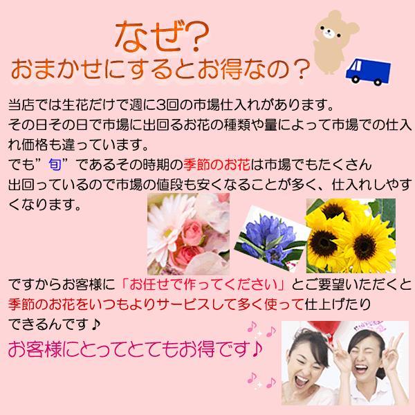 花 ギフト 誕生日 プレゼント フラワーアレンジメント  送料無料 季節の花でおまかせ お得サイズS  画像配信OK|tsukaguchi|10