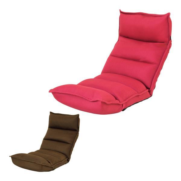 座椅子マッサージチェアー ヒーター付きマッサージ器 ツカモトエイム スイッチチェアプレミアム7  AIM-125  porto リクライニング マッサージ機能付き|tsukamotoaim