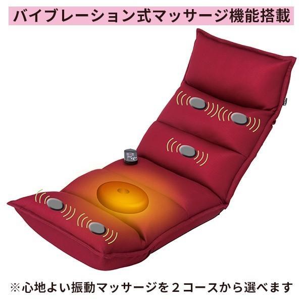 座椅子マッサージチェアー ヒーター付きマッサージ器 ツカモトエイム スイッチチェアプレミアム7  AIM-125  porto リクライニング マッサージ機能付き|tsukamotoaim|04