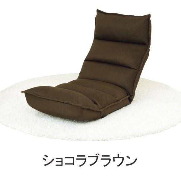 座椅子マッサージチェアー ヒーター付きマッサージ器 ツカモトエイム スイッチチェアプレミアム7  AIM-125  porto リクライニング マッサージ機能付き|tsukamotoaim|06