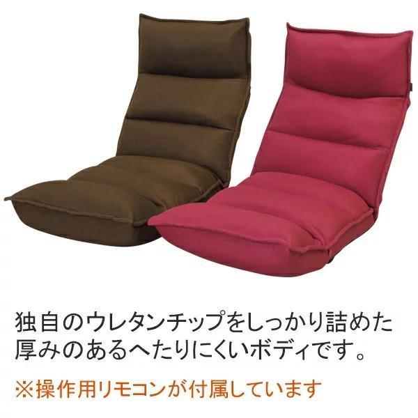 座椅子マッサージチェアー ヒーター付きマッサージ器 ツカモトエイム スイッチチェアプレミアム7  AIM-125  porto リクライニング マッサージ機能付き|tsukamotoaim|08