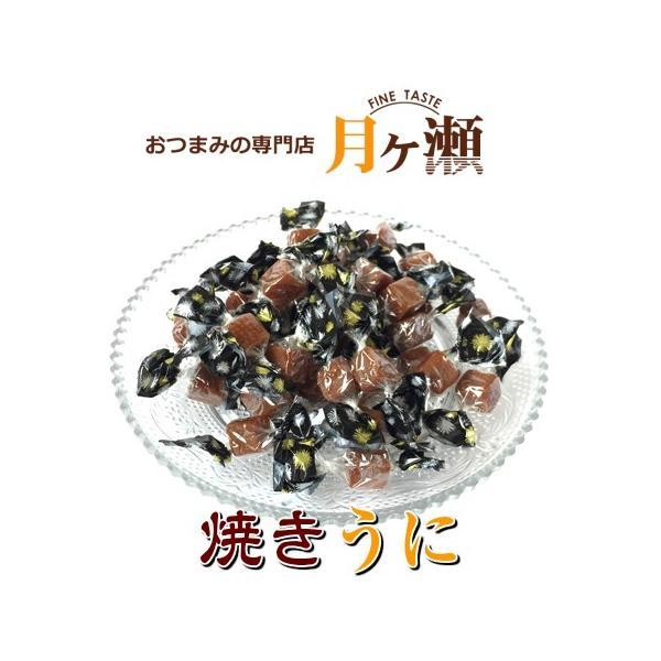 焼うに 45g|tsukigase