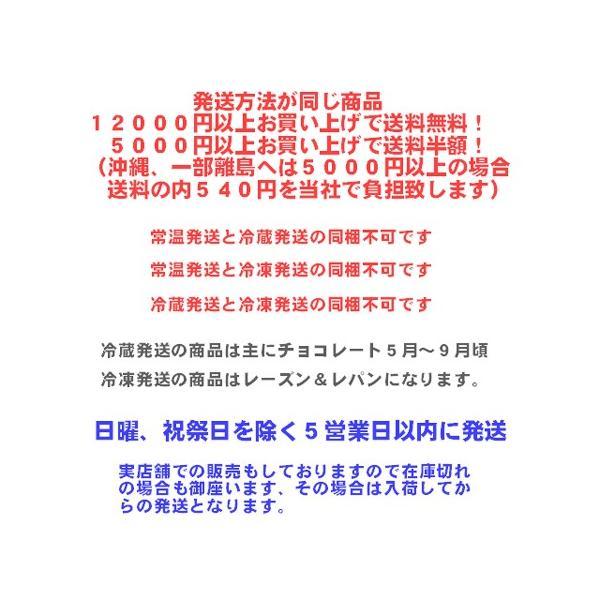 焼うに 45g|tsukigase|04