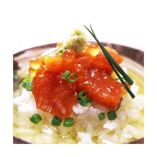 鮭 サーモンご飯の友 珍味 ギフト 鮭専門店がつくった 鮭 ルイベ漬 北海道 石狩加工 250g 冷凍|tsukiji-ichiba2|13
