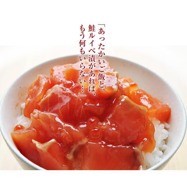 鮭 サーモンご飯の友 珍味 ギフト 鮭専門店がつくった 鮭 ルイベ漬 北海道 石狩加工 250g 冷凍|tsukiji-ichiba2|05