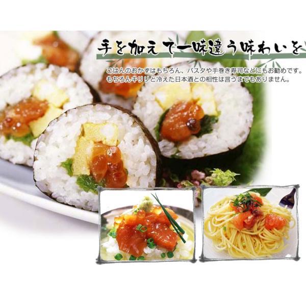 鮭 サーモンご飯の友 珍味 ギフト 鮭専門店がつくった 鮭 ルイベ漬 北海道 石狩加工 250g 冷凍|tsukiji-ichiba2|06