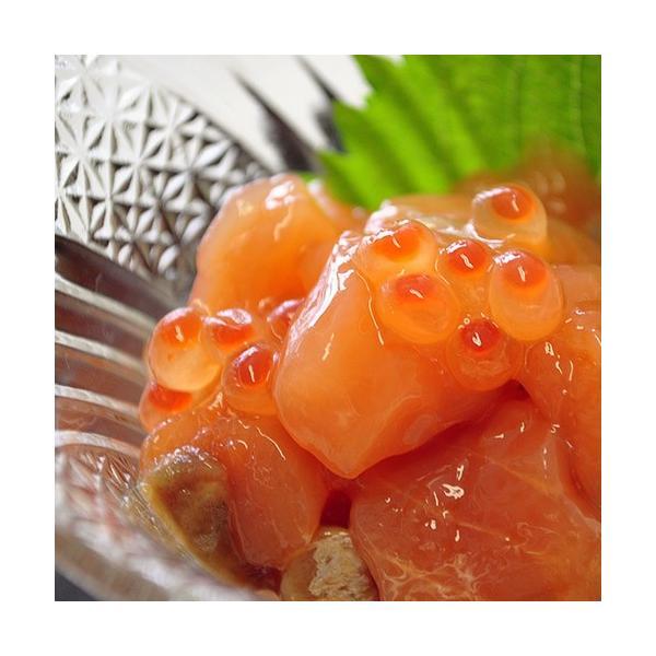 鮭 サーモンご飯の友 珍味 ギフト 鮭専門店がつくった 鮭 ルイベ漬 北海道 石狩加工 250g 冷凍|tsukiji-ichiba2|07
