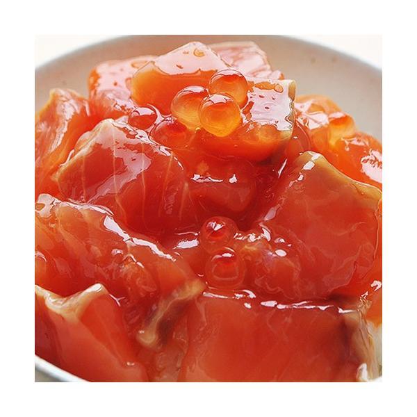 鮭 サーモンご飯の友 珍味 ギフト 鮭専門店がつくった 鮭 ルイベ漬 北海道 石狩加工 250g 冷凍|tsukiji-ichiba2|08