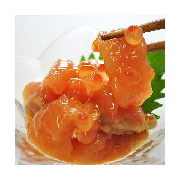 鮭 サーモンご飯の友 珍味 ギフト 鮭専門店がつくった 鮭 ルイベ漬 北海道 石狩加工 250g 冷凍|tsukiji-ichiba2|10